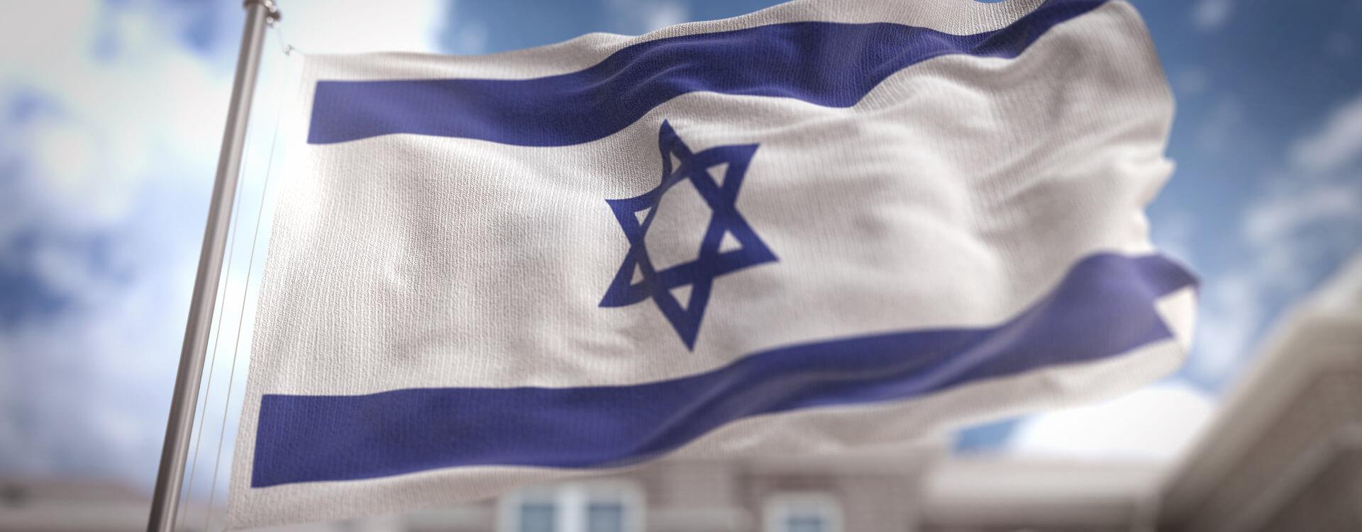Компенсация за травмы при ДТП в Израиле - компания Zashita